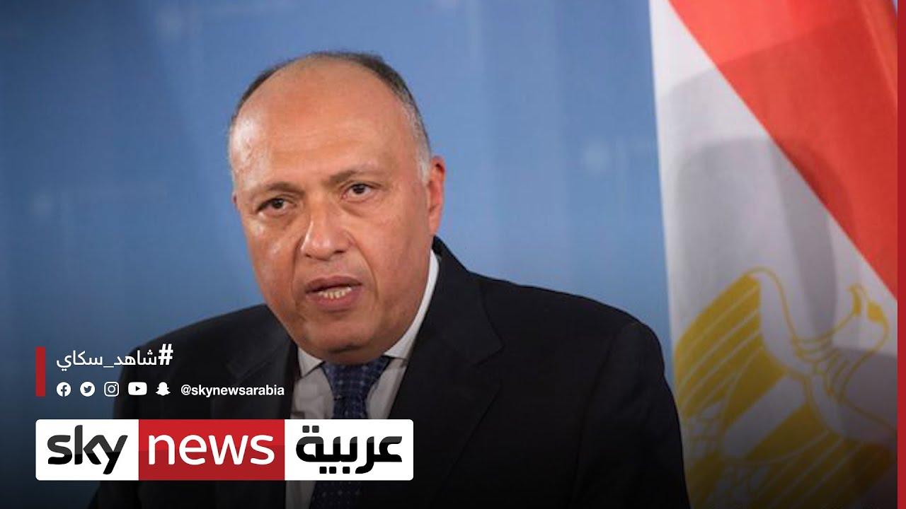 سامح شكري لسكاي نيوز عربية: نشدد على أهمية إجراء الانتخابات الليبية في موعدها