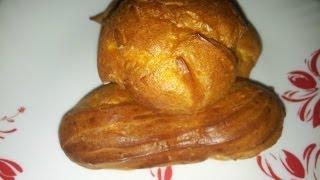 Еклеры с масляным кремом или заварные пирожные