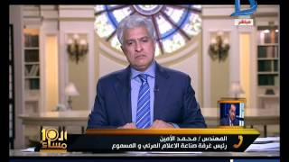 العاشرة مساء|هجوم محمد الأمين رئيس غرفة صناعة الاعلام المرئى والمسموع على احمد مالك