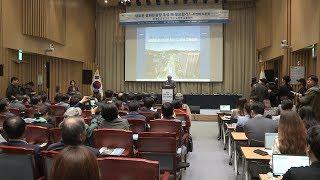 [TV서울] 서울시, '새로운 광화문광장 조성 왜 필요…