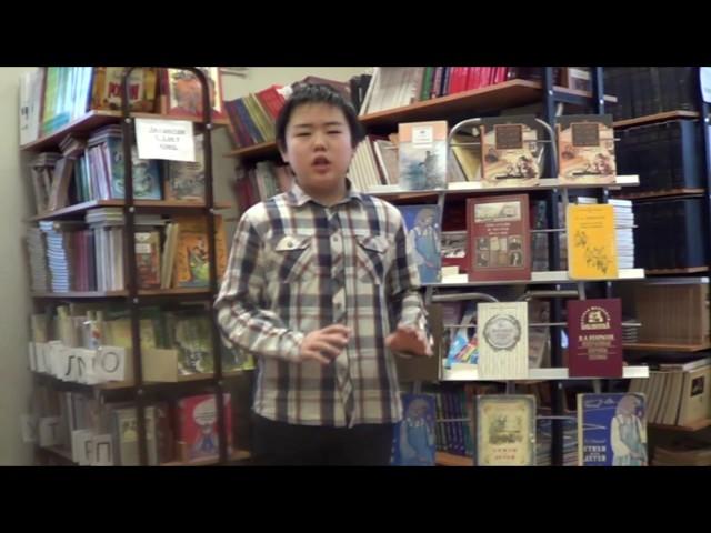 Изображение предпросмотра прочтения – СуньМохань читает произведение «У лукоморья дуб зеленый.» А.С.Пушкина