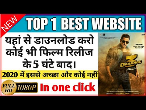 Latest Movies Release ke din kaise Download kare 2018   Part 3.