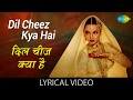Download Dil Cheez Kya Hai with lyrics | दिल चीज़ क्या है गाने के बोल | Umrao Jaan | Rekha, Farouque Shaikh MP3 song and Music Video