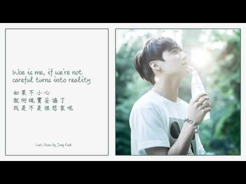 Jung Kook - Lost Stars [中英字]