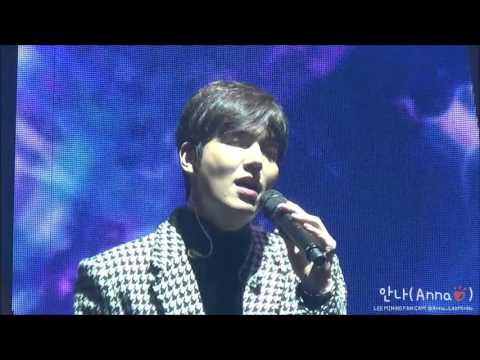 [LeeMinHo, 직캠] 이민호 160116 1st Talk Concert _그때처럼