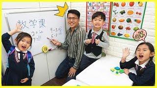 開學了~上美術課做三色挑戰!學習數學u0026比賽積木遊戲 親子互動短劇!Kids Go To School Learning And So Much Fun! By Jo Channel