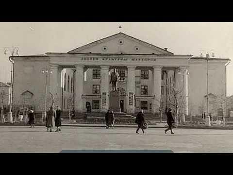 Нелидово.  Город детства.  60 лет спустя...