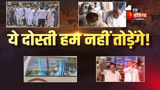गहलोत के साथ 102 विधायकों का अटूट गठबंधन! | Rajasthan Political Crisis