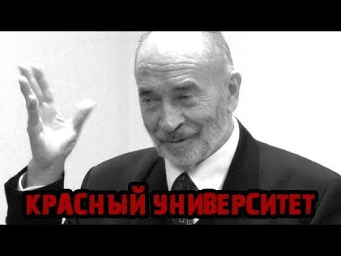 #LenRu #КрасныйУниверситет 27.05.2020 Экзамен, заочное отделение