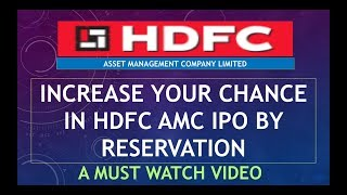 HDFC AMC LTD IPO || How to Increase your allotment probability ?
