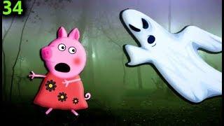 Мультики свинка на русском cartoons for children 34 Привидение Мультфильмы для детей Свинка Ghos
