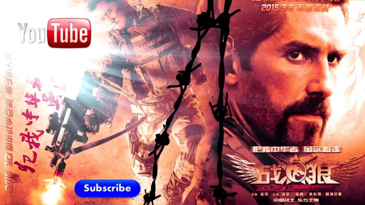Download SPECIAL FORCE : Wolf Warrior (2015) - Official TV Spot HD (SCOTT ADKINS movie)