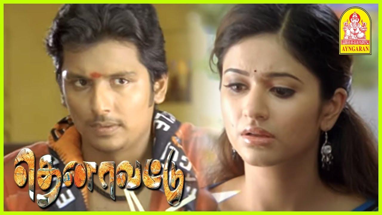 Download நான் உங்கள காதலிக்குறேன் | Jiiva Proposes Poonam | Thenavattu Tamil Movie | Jiiva | Poonam |