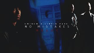 Eminem & Linkin Park - NO MISTAKES