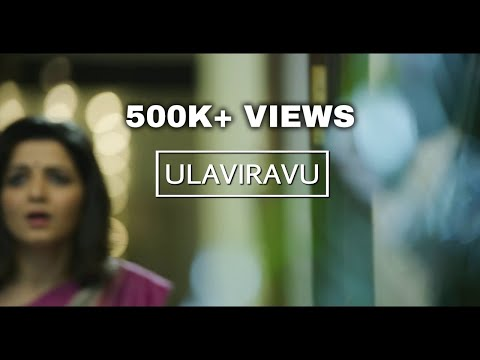 Ulaviravu - Song Teaser   Ondraga Originals   Madhan Karky   Karthik   Gautham Vasudev Menon