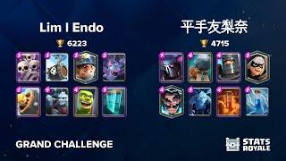 Match details: https://statsroyale.com/watch/grand/1562597854_%232L2P9GC2Y_%239JUYV22GV Lim l Endo https://statsroyale.com/profile/2L2P9GC2Y deck: ...