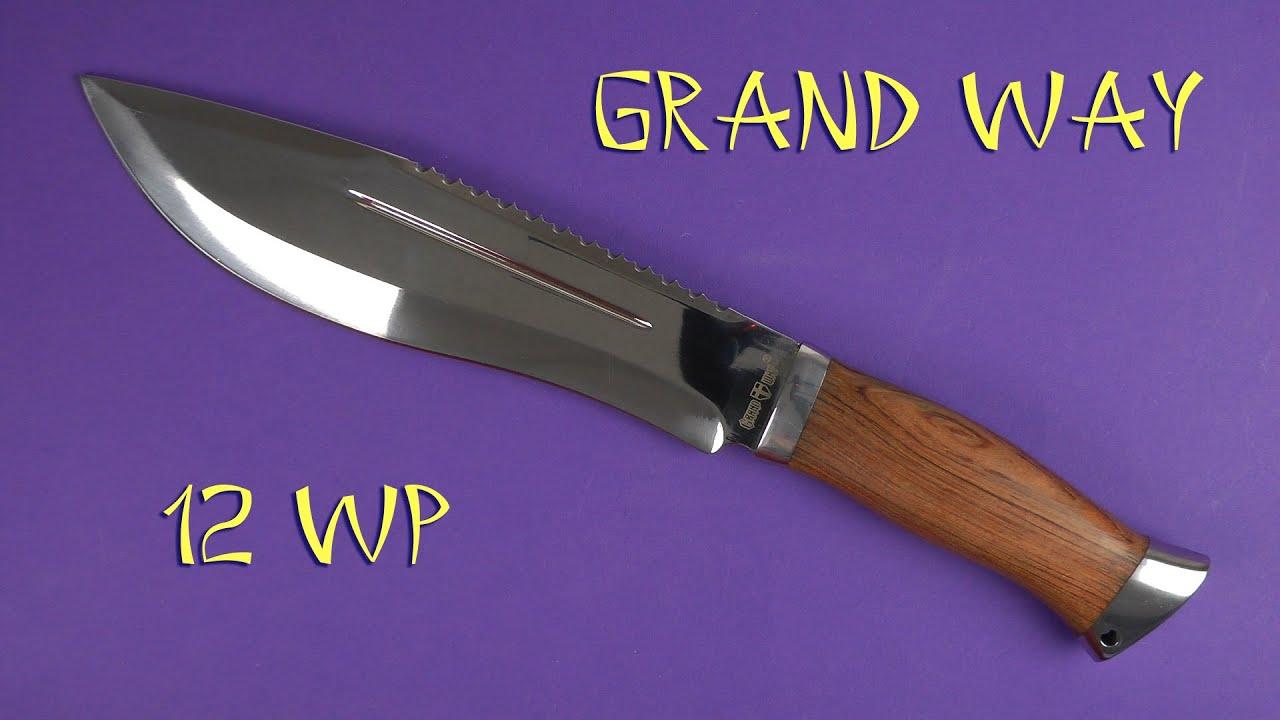 Демон���а�ия grand way 12 wp youtube