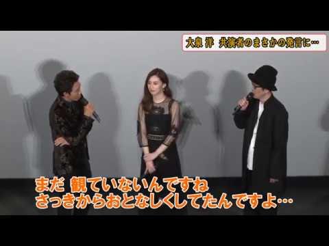 大泉洋「素人かよ!」前田敦子の行動にショック
