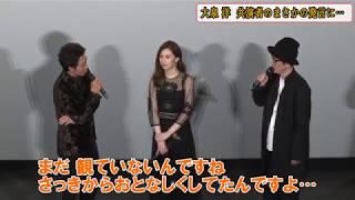 大泉洋さん主演の人気映画シリーズ『探偵はBARにいる3』(12月1日全国公...
