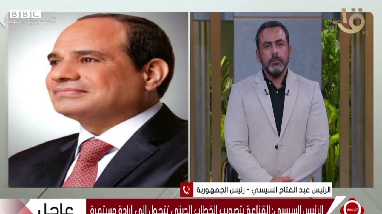 بتوقيت مصر : الإعلان عن مجمع سجون هو الأكبر في مصر  - نشر قبل 60 دقيقة