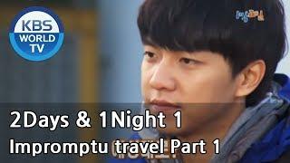 2 Days and 1 Night Season 1 | 1박 2일 시즌 1 ? Impromptu travel, part 1