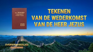 Tekenen van de wederkomst van de Heer Jezus