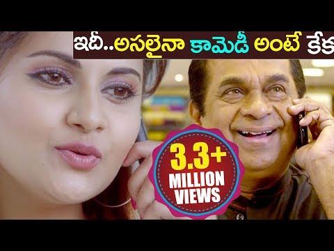 Latest Brahmanandam Kiraak Comedy Scenes || Telugu Latest Movies 2017 || Volga Videos