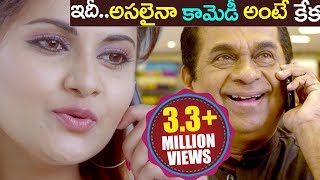 Latest Brahmanandam Kiraak Comedy Scenes || Telugu Latest Movies 2017 || Volga Videos