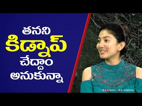 I tried to kidnap her: Sai Pallavi | Kanam | AL Vijay | Lyca Productions | Karu | Diya