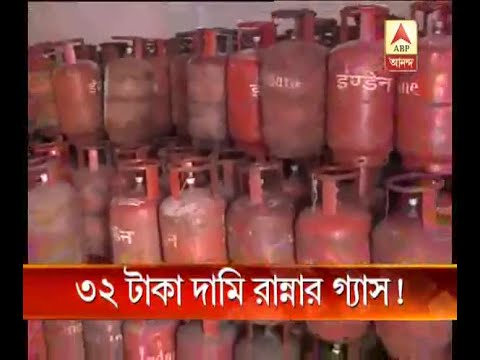 Watch: Subsidised LPG price rises by up to Rs 32, post GST