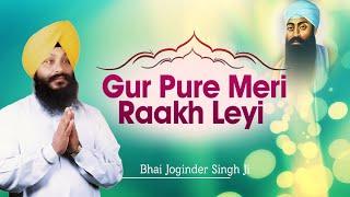 Bhai Ravinder Singh Ji | Gur Pure Meri Raakh Leyi | Shabad Gurbani