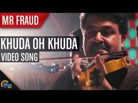 Mr Fraud | Khuda Oh Khuda Video Song | Mohanlal | Shankar Mahadevan | Balabhaskar | Gopi Sunder | HD