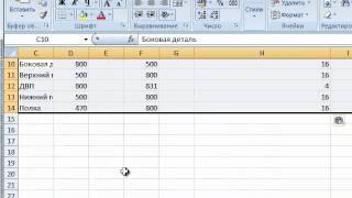 Перенос данных с PRO100 в Cutting