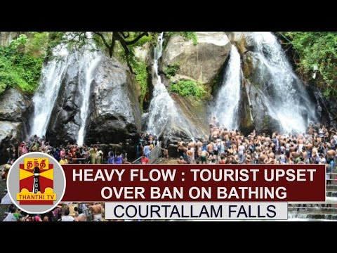 Heavy flow in Courtallam Falls : Tourist upset over ban on bathing | Thanthi TV