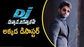 Dj Duvvada Jagannadham Disaster In Overseas | Allu Arjun | Latest Telugu Movie News