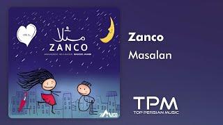 آهنگ جدید مثلا از زانکو || Zanco Masalan New Track