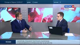 Андрей Борисов: Архив продвигает историко-документальное наследие края