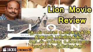 Lion 2016 Hollywood Biopic Movie Review In Tamil By #Jackiesekar | Dev Patel | #Jackiecinemas