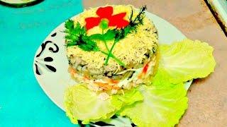 Вкусный слоёный салат - легко и просто