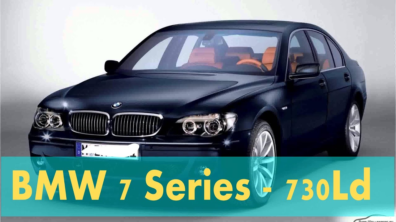bmw 7 series 730ld price in india review mileage photos smart drive 25 sep 2016 youtube. Black Bedroom Furniture Sets. Home Design Ideas