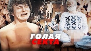 ПСИХОЛОГ НАСИЛОВАЛ И ВЫМОГАЛ? // Алексей Казаков