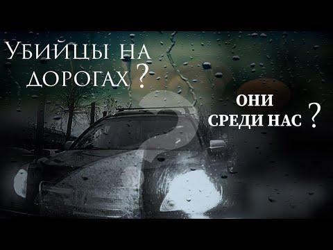 Нарушители ул. Аникина, г. Новосибирск 24.10.2019 8:55