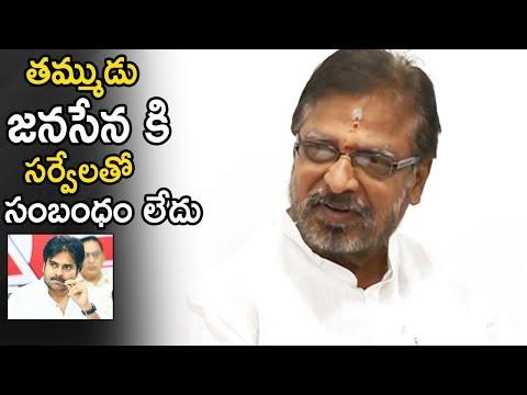 Janasena Party Leader Madasu Gangadhar about Andhra Pradesh 2019 Elections Results | Life Andhra Tv