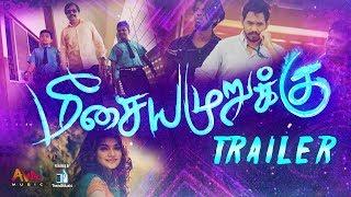 Meesaya Murukku - Official Trailer | Hiphop Thamizha, Aathmika | Sundar C | Avni Music