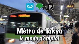 Métro de Tokyo : Mode d\'emploi !
