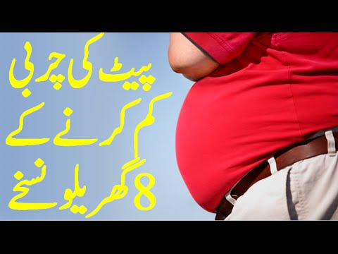 Image result for پیٹ کی چربی کو کم کرنے طریقہ