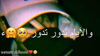 حالات واتس اب //2019 // مال حبيبي مالو 🤤❤