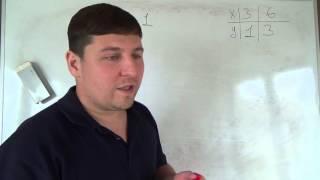 Алгебра 7 класс. 7 октября. Строим график линейной функции 5