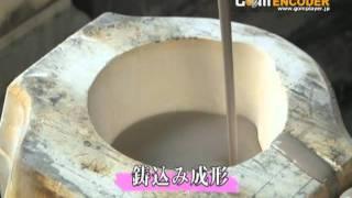 レース人形 テーケー名古屋人形製陶