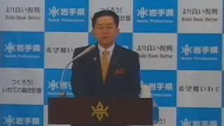 平成31年1月7日知事記者会見 thumbnail